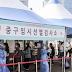 韓国「感染急拡大で絶体絶命!助けて日本!」…韓国にあげるのは期限切れワクチンでいいっしょd