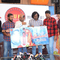 Tholi Parichayam First Look Launch
