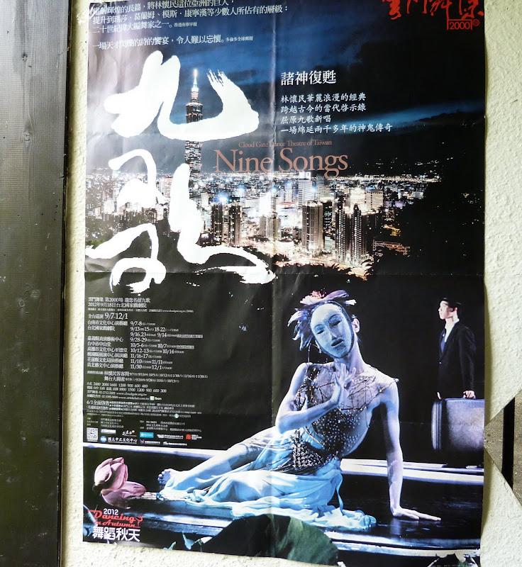 Tainan, Jour 8 - P1210463.JPG