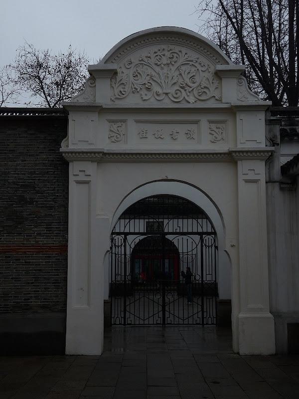 Chine.Shanghai et Suzhou - P1060170.JPG