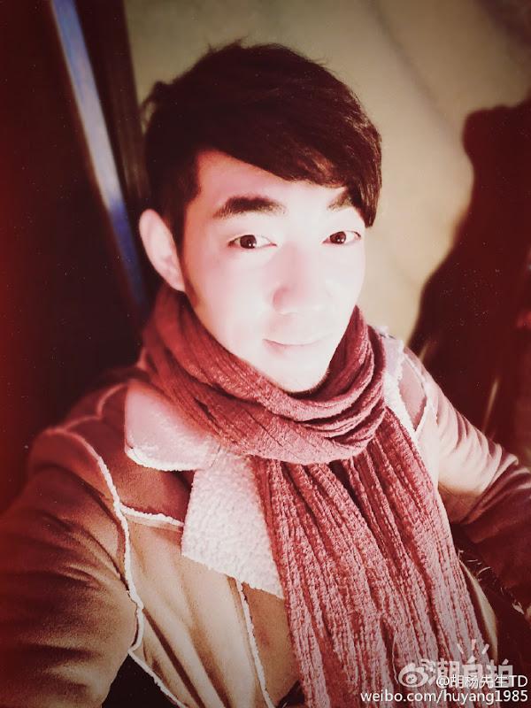 Hu Yang China Actor