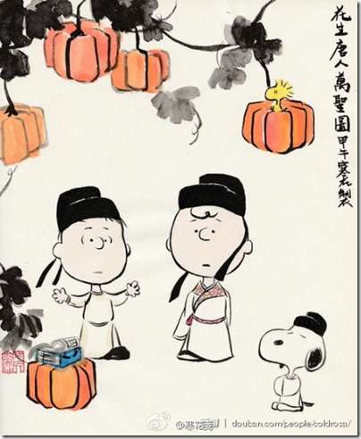 Peanuts X China Chic by froidrosarouge 花生漫畫 中國風 by寒花 Linus X Great Pumpkin