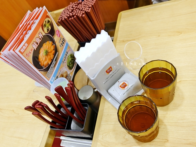 7 Sukiya 新莊店
