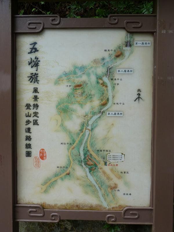 TAIWAN .Jiashi et aux alentours proches - P1000477.JPG