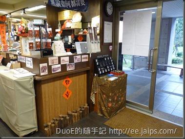 紀州庵文學森林-文創書店2