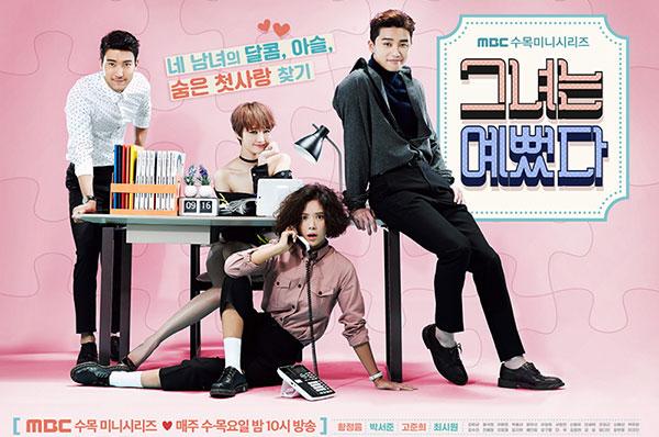 Sinopsis Drama She Was Pretty 2015 Jasa Isi Film Drama Korea