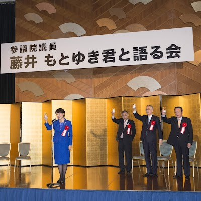 2018111311月13日藤井基之と語る会-11.JPG