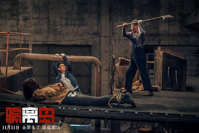 Love Trip / Isolation Island China Movie