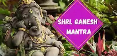 Ganesh Mantra in Hindi with PDF