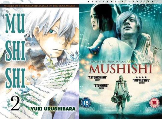 Mushishi Live Action Subtitle Indonesia