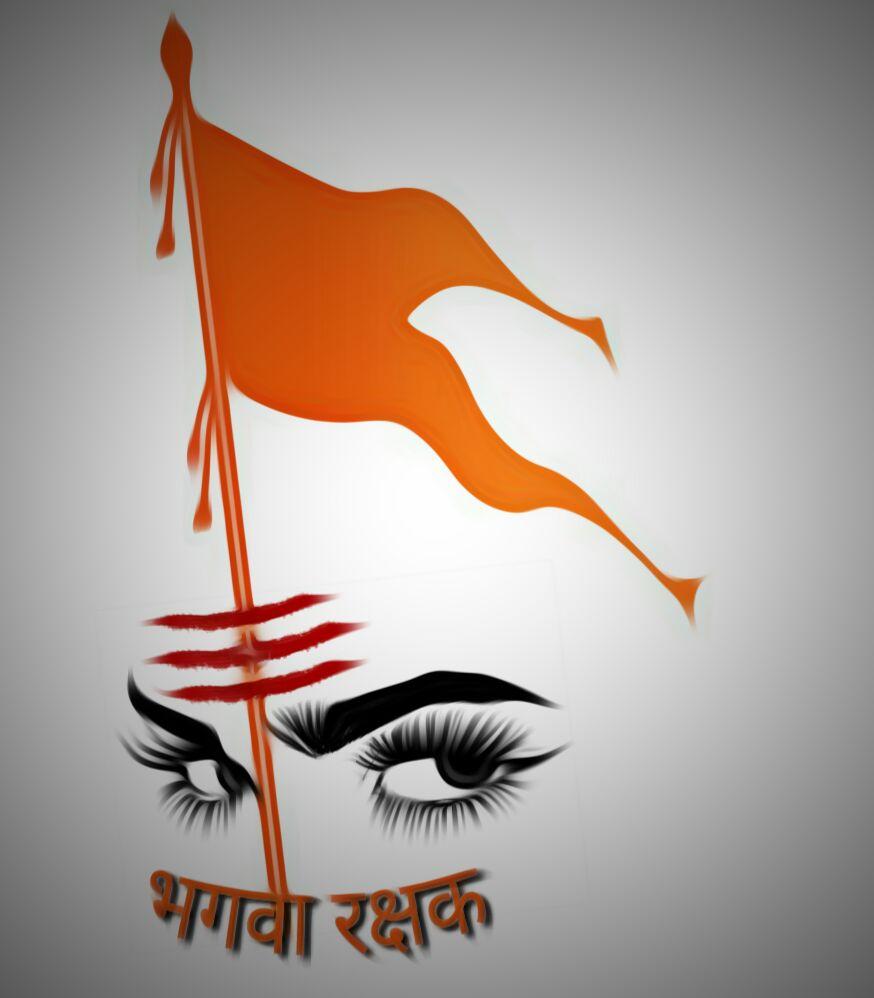 bhagwa flag full hd