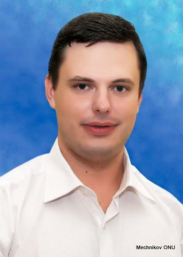 Робул  Юрий Владимирович  Доц., канд. физ.-мат. наук