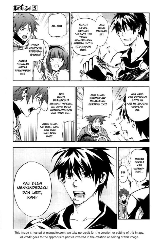 Rain: Chapter 24 - Page 19