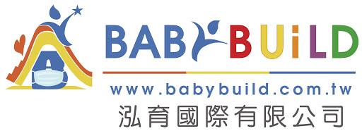 BabyBuild Playground Design | 泓育國際、特色遊具、兒童遊戲