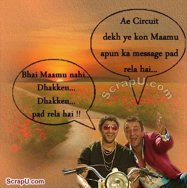 Munna Bhai  Scraps