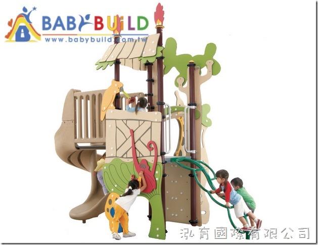 BabyBuild日本製特色遊具