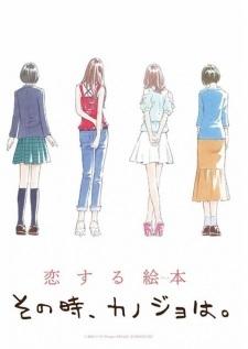 Sono Toki, Kanojo wa. - At That Time, She. (2018)