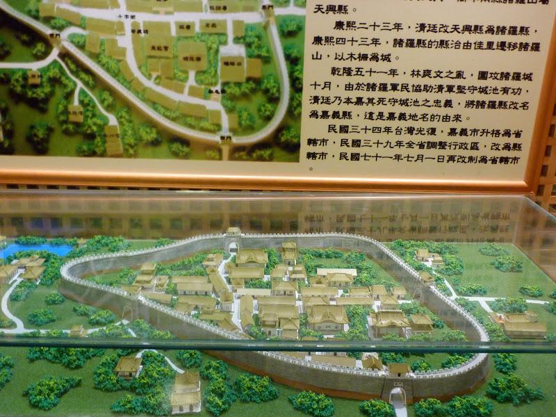 TAIWAN Chia yi, Taichung et quelque part ? au  au sud de Taipei - P1000078.JPG