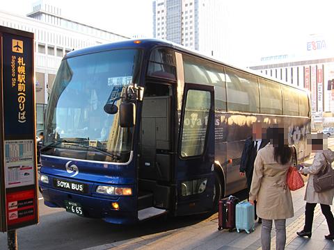 宗谷バス「特急わっかない号」夜行便 ・665 札幌駅前到着