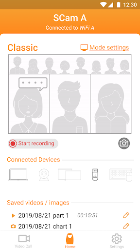 ScreenCam screenshot 2