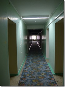 hotel Yunost Tynda