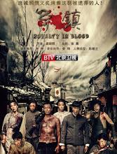 Royalty in Blood China Drama