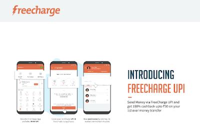 freecharge-cashback-upi