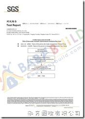 BabyBuild EVA地墊測試報告09