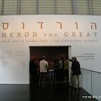 סיור לתערוכת הורדוס, מוזיאון השמרוני הטוב וארכילאס Herod