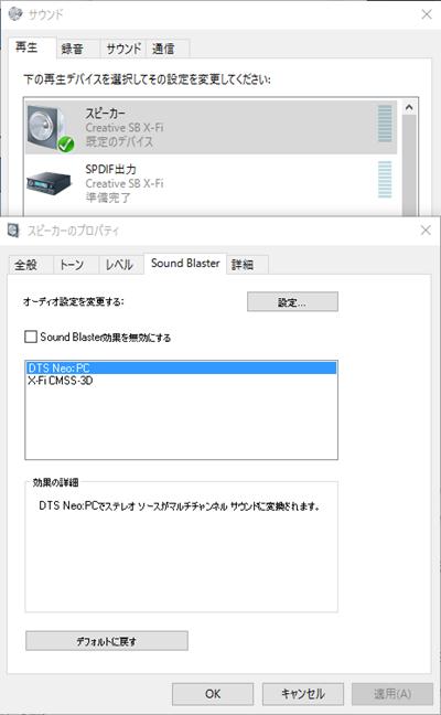 home_setting2