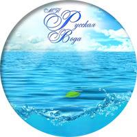 Редизайн сайта Русская вода