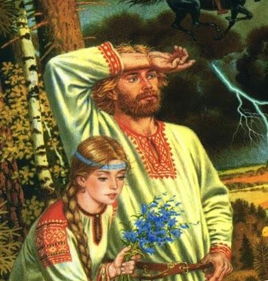 Древние славяне