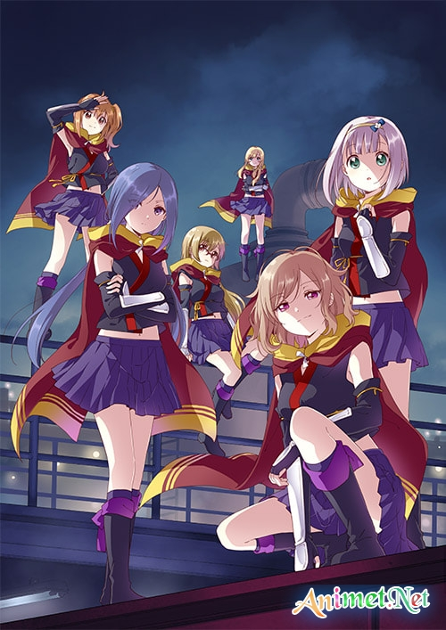 Release the Spyce - RELEASE THE SPYCE (2018)