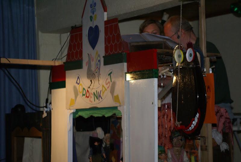 Marionettentheater. DSC03064.JPG
