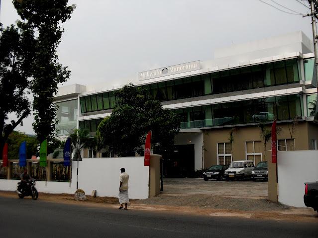 Malayala manorama Alappuzha news unit. side view