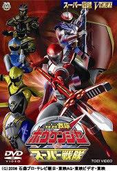 Chiến đội Phiêu Lưu Boukenger - GoGo Sentai Boukenger