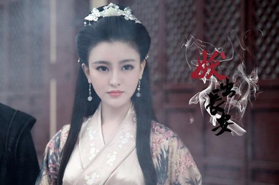Demon Out of Chang An / Yao Chu Chang An  China Drama