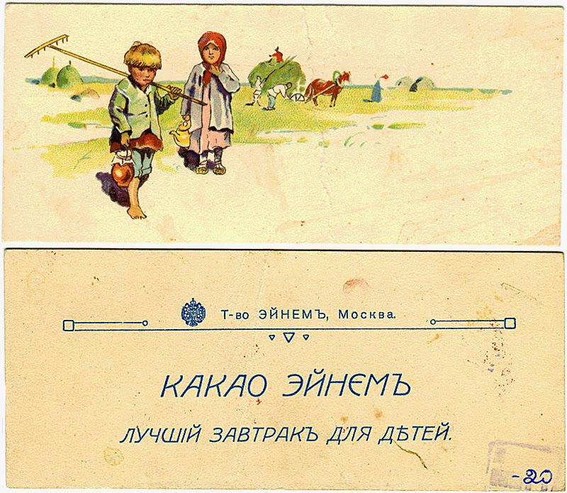 конфетные обертки, дети, иллюстрации, музей детства