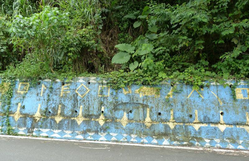 Puli  en passant , entre autres, par les villages de l ethnie Bunum de Loloko et Dili. J 10 - P1170005.JPG