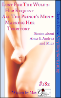 Cherish Desire: Very Dirty Stories #182, Max, erotica