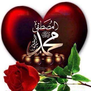 Mengambil Hikmah Dari Kisah Cinta Nabi Muhammad SAW Dan Siti Khadijah