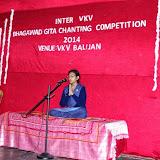 Gita Chanting (3).JPG