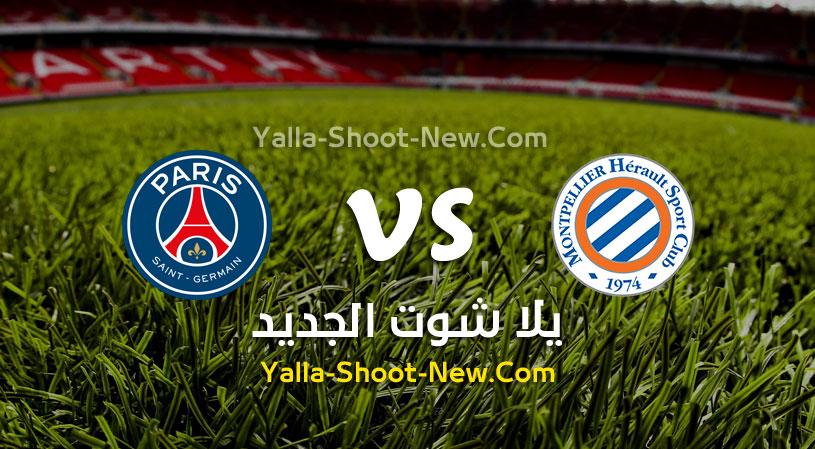 مباراة باريس سان جيرمان ومونبلييه