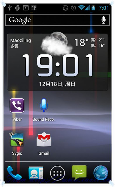 android%2525204.0 3