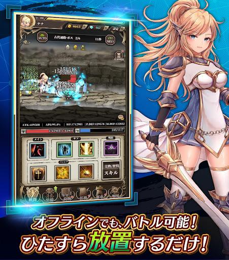 u7121u9650u653eu7f6eu7269u8a9e android2mod screenshots 4