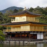 2014 Japan - Dag 8 - tom-SAM_0542-0047.JPG