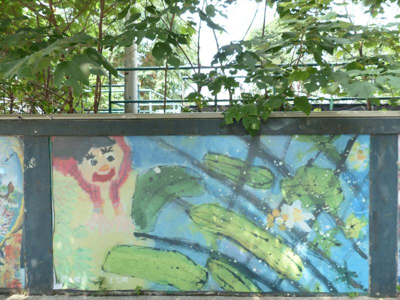 Taipei. Modélisme davions et Street art - P1250762.JPG