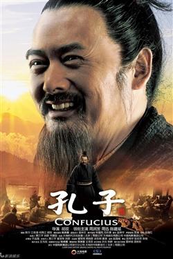 Confucius - Kong Zi - Khổng tử