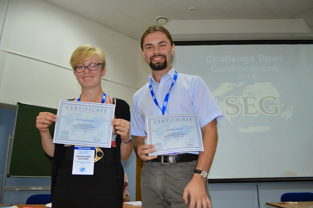 5th International Geoscience Student Conference  - Nizhniy Novgorod - Anna%2B3.JPG