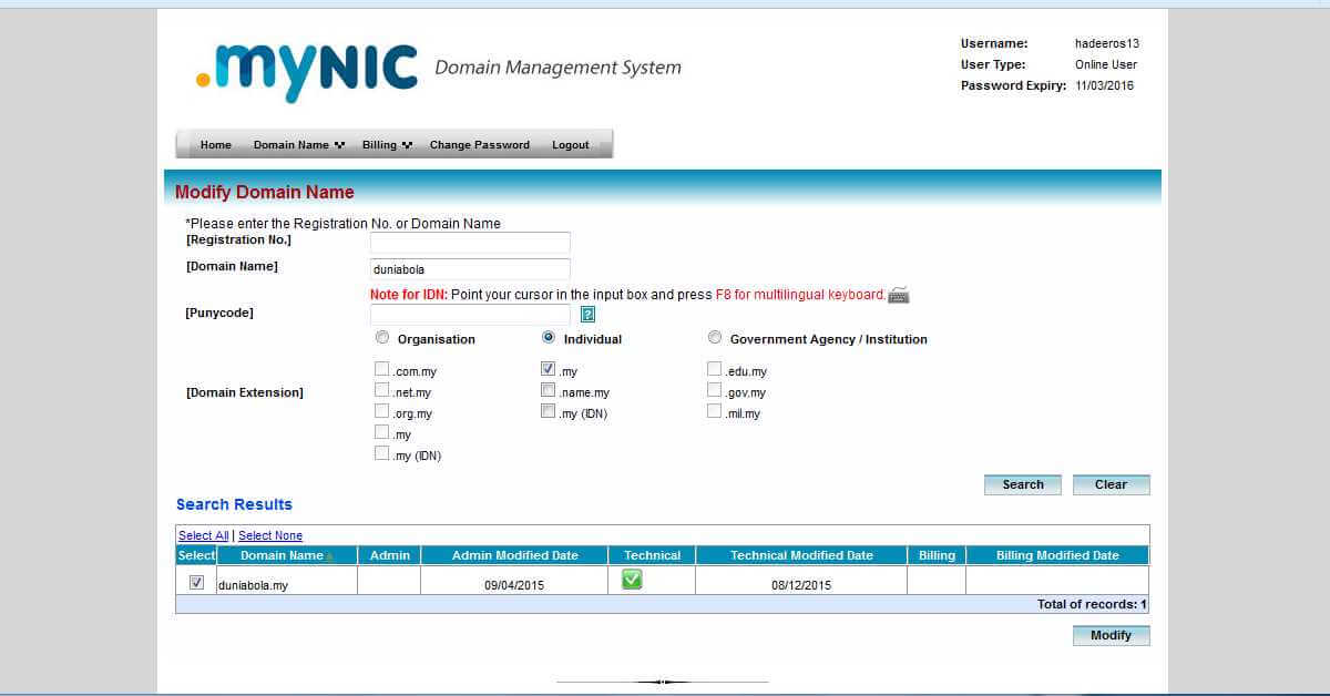 MyNic Modify Domain Search Result